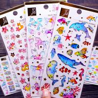 儿童卡通水晶贴纸幼儿园宝宝奖励小粘贴贴画3D立体钻石手账贴纸画
