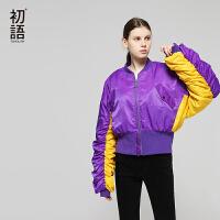 初语紫色女2018新款韩版宽松秋冬季棒球领撞色拼接袖短棉衣