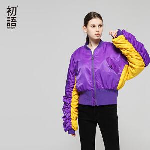 初语紫色女新款韩版宽松秋冬季棒球领撞色拼接袖短棉衣