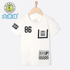 大黄蜂童装 男童短袖T恤 2018夏季新款中大童韩版学生圆领薄款潮