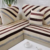 冬季欧式法兰绒沙发垫布艺四季皮沙发套沙发罩全盖防滑坐垫子