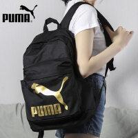 Puma彪马2019夏季新款男包女包运动包双肩包背包轻便书包07479