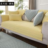 0728160809817现代纯棉四季防滑沙发坐垫客厅沙发垫欧式田园沙发垫沙发巾