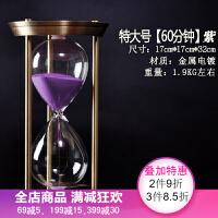 紫色粉蓝兰色金属旋转沙漏15/30/60计时器 爱情时间沙漏摆件 大号紫色60分钟