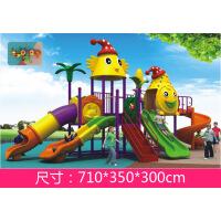 儿童滑梯秋千组合小区小型游乐园大型幼儿园小博士室外户外滑滑梯