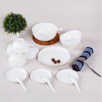 【当当自营】SKYTOP斯凯绨 碗盘碟碗筷陶瓷欧式骨瓷餐具套装 20头白瓷