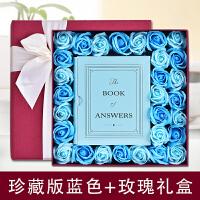 生日礼物送女友女生实用韩国创意特别的友情闺蜜男生diy 玫瑰花大礼盒+