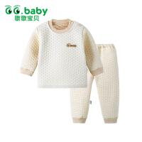 歌歌宝贝  儿童内衣套装  宝宝彩棉保暖衣服  儿童保暖套装