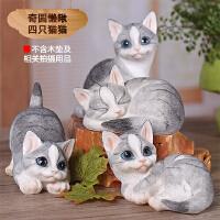 仿真猫咪家居装饰品摆饰 创意礼物树脂动物工艺品摆设可爱小摆件