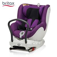 【当当自营】britax宝得适安全座椅双面骑士儿童安全座椅isofix 0-4岁 闪耀紫