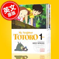 现货 龙猫 同名电影原版漫画4本套装 英文原版 My Neighbor Totoro Film Comic 宫崎骏 H