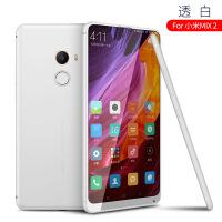 2018新款 手机壳薄tpu硅胶软壳全包边防摔磨砂note5红米s2保护套