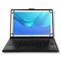 三星Note 10.1寸 gt-N8010保护套N8000平板电脑N8020蓝牙键盘皮套 黑色【皮套+键盘】