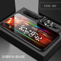 优品vivoY97手机壳步步高y97a镭射极光镜面钢化玻璃V1813A保护套软胶套壳激光新潮抖音网红