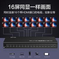 HDMI分配器1进16电脑分频器一分十六出高清视频1分16hdml分线器一拖十六电视机4K独立供电