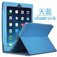 苹果the new ipad2/3/4保护套ipad平板电脑9.7英寸A1395/1430/1458