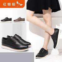 【红蜻蜓618开门红、领�患�100】红蜻蜓女鞋秋季新款正品百搭布洛克复古平底鞋女真皮单鞋
