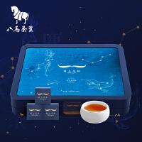 八马茶叶 冰岛古树原料普洱茶生茶沱茶鹿与茶鲸小粒礼盒装160克
