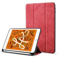2019新款ipadmini5保护套带笔槽pad平板电脑壳硅胶全包防摔新版apple pencil笔
