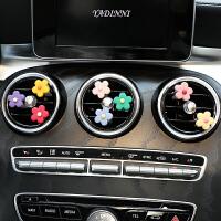 车载香水摆件车内出风口创意可爱持久淡香车用香氛香薰汽车装饰女