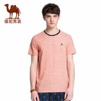 camel 骆驼男装夏季新款短袖男圆领T恤纯色打底衫休闲短袖韩版衣服