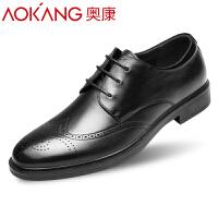 奥康男鞋商务正装男士布洛克雕花皮鞋男真皮系带休闲皮鞋