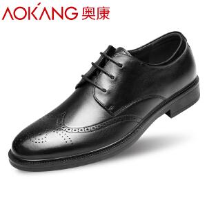 奥康男鞋秋季新品男士布洛克雕花皮鞋男真皮商务正装皮鞋