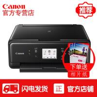 佳能TS6180手机无线wifi6色打印机复印扫描一体机三合一彩色照片自动双面家用办公文档加墨水连供替代TS8080标