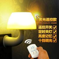 小夜灯插电led光控遥控睡眠声控感应灯卧室床头灯婴儿哺乳喂奶灯