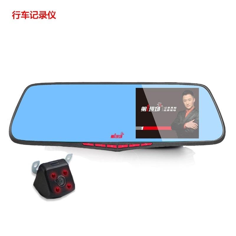 宝骏730560630610330中华V3 V5H330骏捷尊驰后视镜行车记录仪 红色