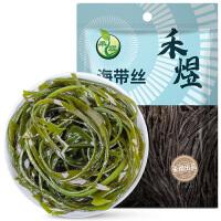 禾煜 海带丝 120g/袋 美味海带 海鲜干货海带丝无沙超市热卖