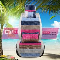 汽车坐垫冰丝卡通女士大众Polo朗逸宝来可爱四季通用全包夏季座套