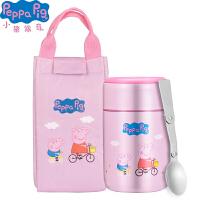 Peppa Pig小猪佩奇儿童保温杯 宝宝辅食焖烧壶真空不锈钢保温桶便当饭盒送勺子手提包500毫升
