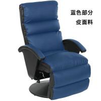 美容椅可躺电脑椅体验椅午休躺椅懒人椅升降化妆椅子 钢制脚 固定扶手
