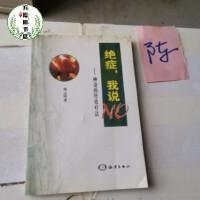 【二手�f��9成新】�^�Y,我�fNO:神奇的竹�}��法 /林云� 海洋出版社XK
