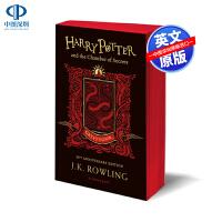 英文原版 哈利波特与密室20周年纪念版 格兰芬多平装版 学院珍藏版小说 Harry Potter and the Cha
