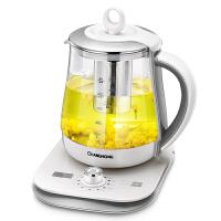 养生壶全自动玻璃多功能煎药电热烧水壶花茶壶黑茶煮茶器