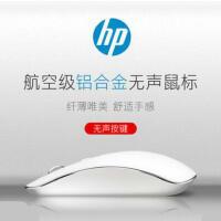 HP惠普无线鼠标笔记本静音男女生台式电脑办公游戏USB无限鼠标无声光电鼠标S2500