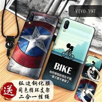vivoy97手机壳+钢化膜 VIVO Y97保护套 vivo y97a 手机保护套 个性男女磨砂硅胶全包防摔浮雕彩绘