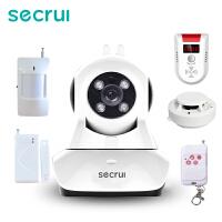 防盗监控夜视摄像头无线报警器家用门窗安防系统