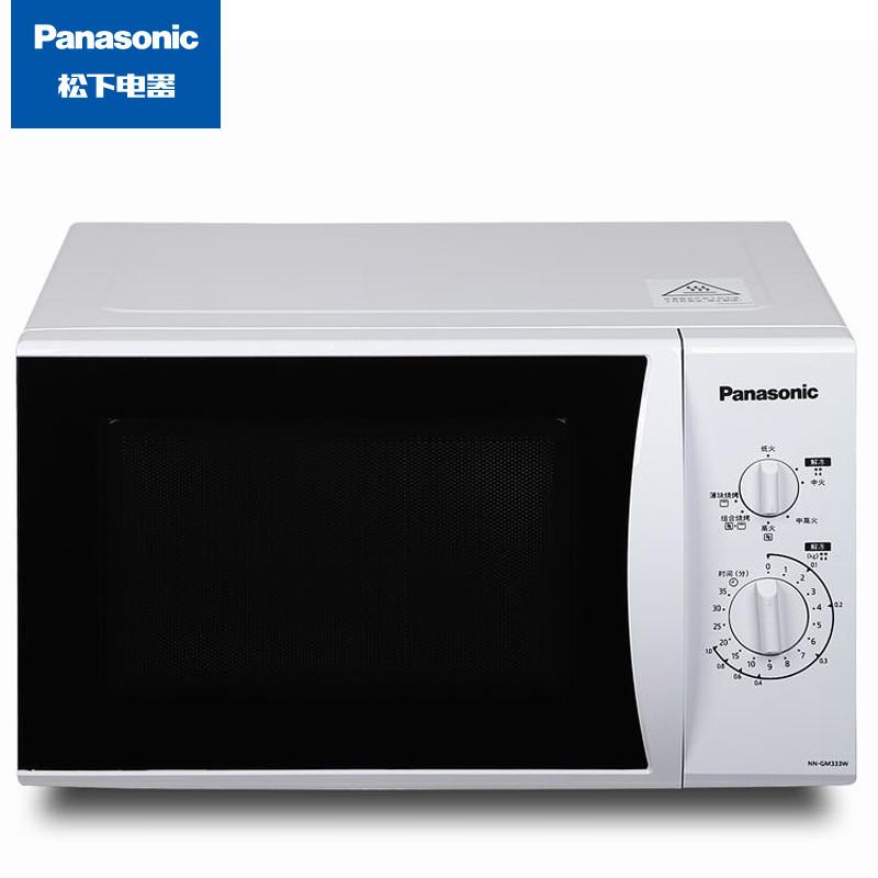 松下(panasonic) NN-GM333W 微波炉 转盘 23L 旋钮式设计,薄块烧烤功能 简便操作