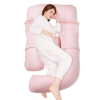孕妇枕头护腰侧睡枕侧卧枕孕托腹睡垫腰疼睡枕肚子垫睡觉垫子