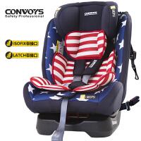 儿童安全座椅汽车用0-12岁新生婴儿宝宝车载4-7档简易可躺isofix
