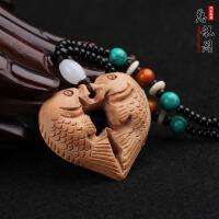 桃木雕刻爱心鱼接吻鱼爱情美满桃木爱情鱼项坠
