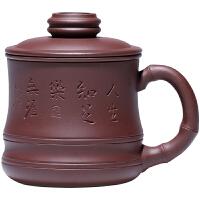 宜兴紫砂杯茶杯带盖纯手工刻字大容量男士内胆过滤泡茶杯 隔舱盖杯