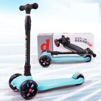 儿童滑板车3-6-14岁小孩四轮闪光一键折叠踏板车滑滑车玩具7cj