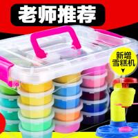 超轻粘土36色24儿童太空男女孩橡皮彩泥手工黏土安全套装diy玩具