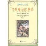 格林童话故事选―全球最经典的一百本少儿书