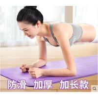 防撕裂高回弹仰卧起坐垫毯子儿童瑜伽垫平板健身运动初学者男女士防滑无味
