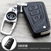 适用于丰田新卡罗拉钥匙包雷凌双擎rav4锐志 汽车钥匙套